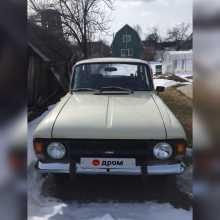 Рославль 412 1990
