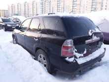 Казань MDX 2004