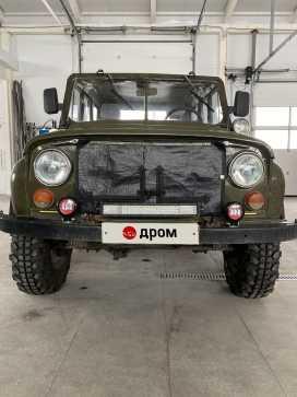 Камень-на-Оби 469 1987