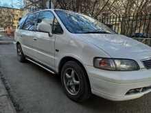 Екатеринбург Odyssey 1997