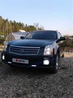 Новоуральск SRX 2007
