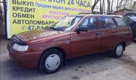 Ижевск 2111 1999