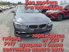 Владивосток BMW 3-Series 2016