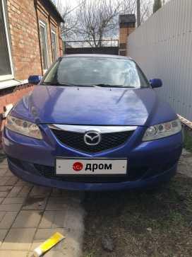 Ростов-на-Дону Mazda6 2004