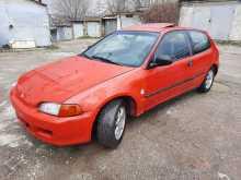 Новороссийск Civic 1995