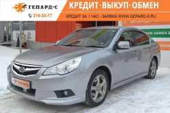 Новосибирск Legacy B4 2010