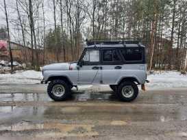 Екатеринбург 3151 1999