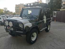 Сочи 3151 1991