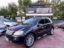 Ярославль M-Class 2006