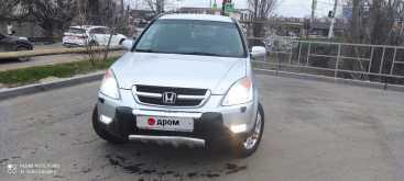 Краснодар CR-V 2003