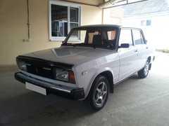 Армавир 2105 2008