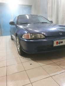 Тверь Civic 1993