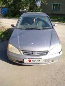 Новосибирск Avancier 2000