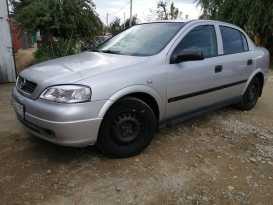 Усть-Лабинск Astra 2003