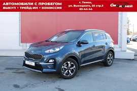 Томск Kia Sportage 2018