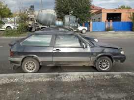Челябинск 2113 Самара 2006