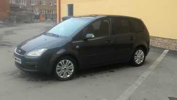 Кемерово C-MAX 2006