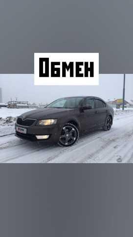 Пермь Octavia 2013