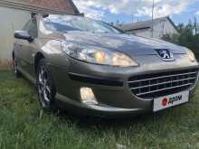 Армавир 407 2004
