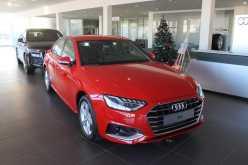 Рязань Audi A4 2020