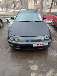 Челябинск Integra 1993