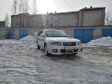 Барнаул Avenir 2004