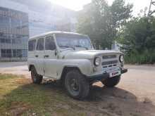 Самара 3151 2001