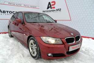 Нижний Новгород 3-Series 2011