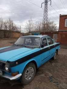 Челябинск 24 Волга 1991