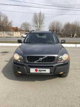 Омск XC90 2005