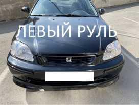 Томск Civic 1996