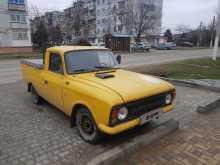 Славянск-На-Кубани 2715 1987