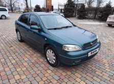 Ростов-на-Дону Astra 2003