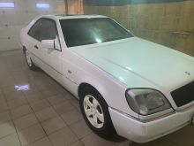 Одинцово CL-Class 1994