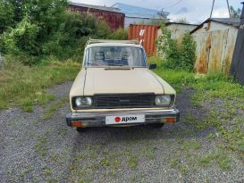 Комсомольск-на-Амуре 2140 1985