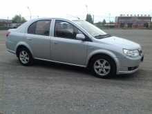 Курган Vita 2008