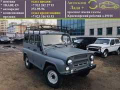 Красноярск 3151 2002