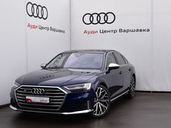 Москва S8 2020