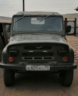 Шира 3151 1993