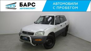 Омск RAV4 1995