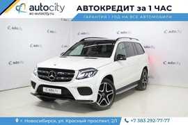 Новосибирск GLS-Class 2018