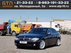 Абакан BMW 7-Series 2008