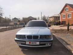 Астрахань BMW 5-Series 1991