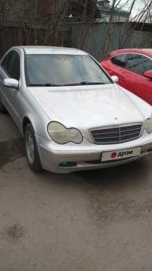 Москва C-Class 2001