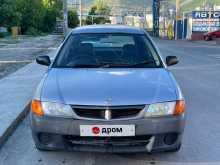 Новороссийск AD 2000