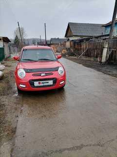 Усть-Илимск Smily 2014