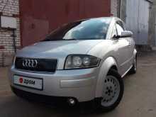 Воронеж A2 2001