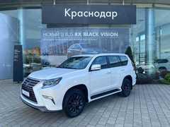 Краснодар GX460 2021