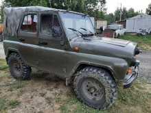 Тула 3151 2001