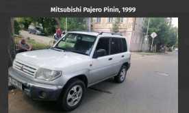Кисловодск Pajero 1999